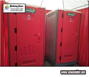 Sewa Toilet Portable Bekasi